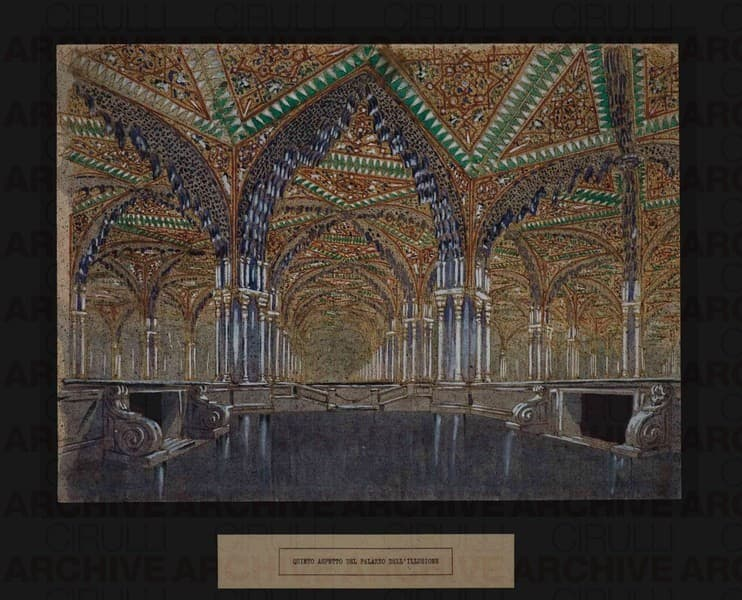 Esposizione Universale di Roma 1942 Quinto aspetto del Palazzo dell'Illusione