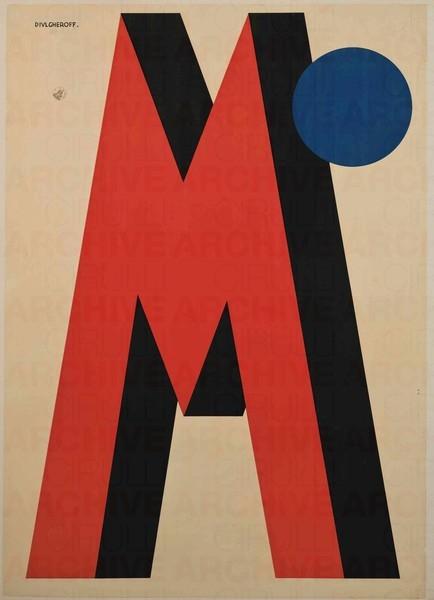 M (Birra Metzger)